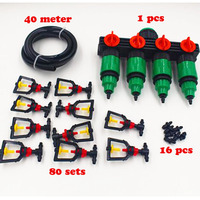 Drip Irrigation Automation 80pcs Misting Sprinkler With Hose 40m tubing Watering Kits and Quick Coupler jk014