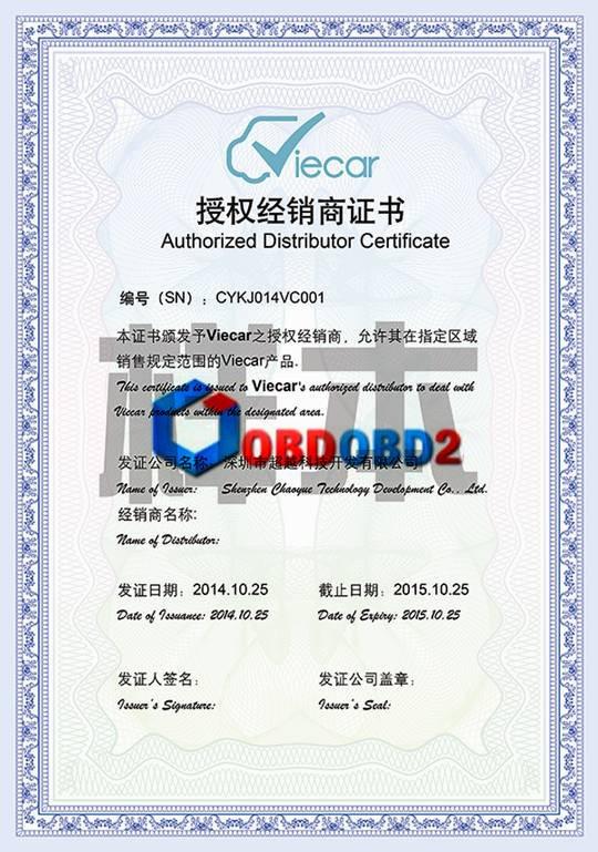 certificate-O
