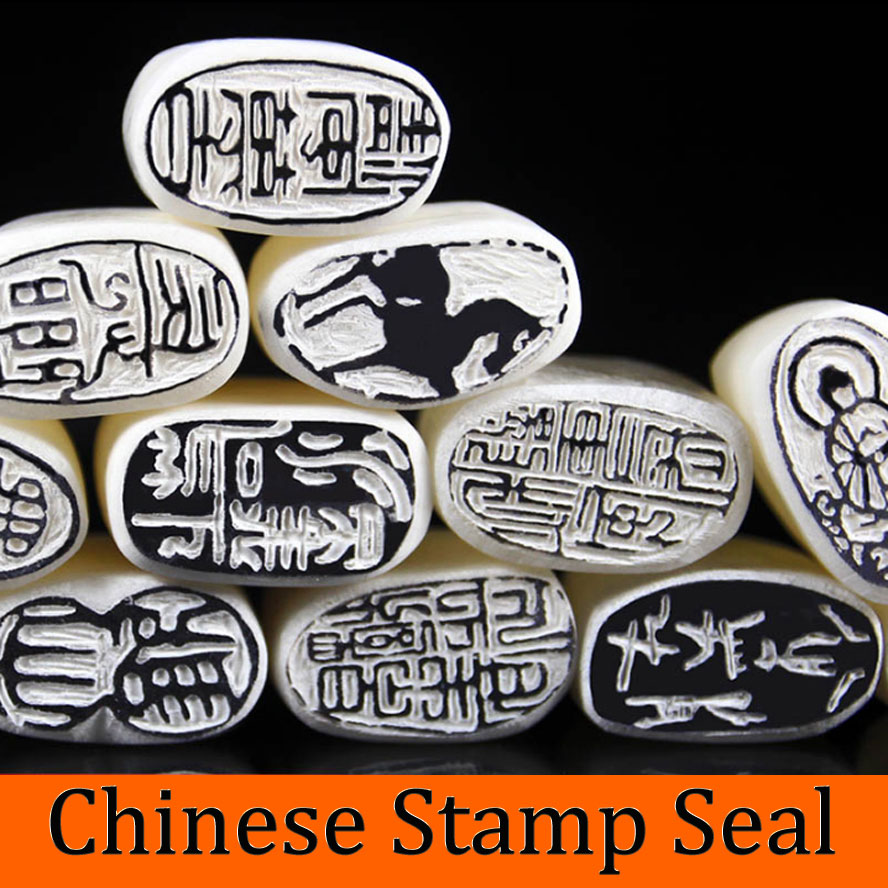 Chinese traditional Stamp Seal for Painting Calligraphy Casual Name Seal Art supplies set chinese name stamp metal and stone seal personalized letter sealing wax stamp for painting calligraphy art supply