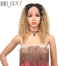 20inch Long Hair Kinky Curly Wig Synthetic Lace Front Wig Glueless Heavy Density African American Wigs for Black Women