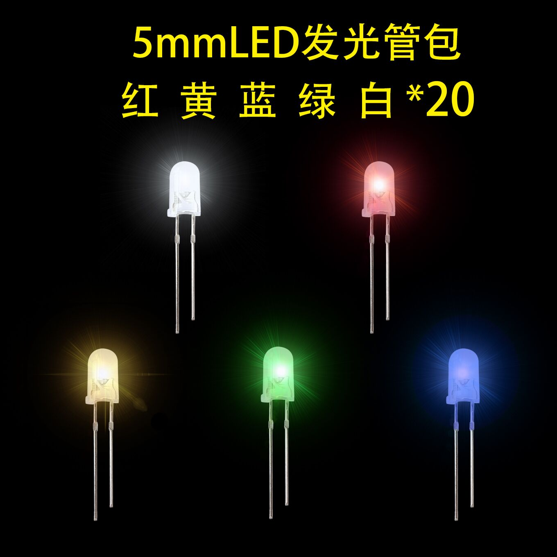 100Pcs LED DIFFUSED RGB common anode 4-PINS F5 5MM Super Bright Bulb Lamp