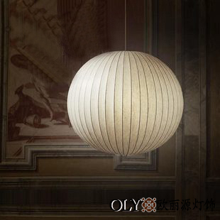 moderne kurze Nelson bubble ball lampe pendelleuchte schlafzimmer ...