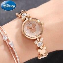 Relógio feminino ouro prata, relógio de pulso feminino cristal diamante quartzo