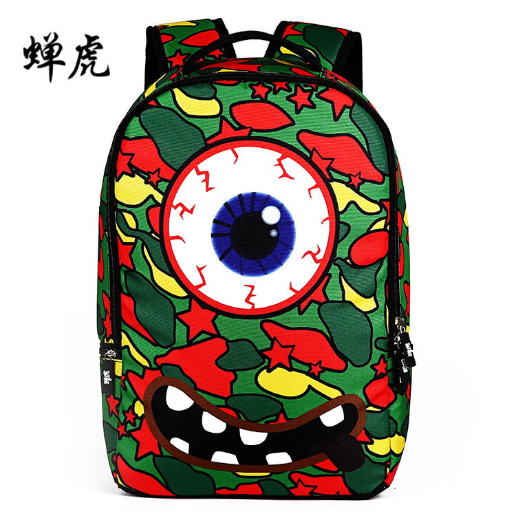 Canvas Printing Backpack Men Women Cute School Bags for Teenage Girls Boys Vintage Laptop Travel Bag Rucksack Female Schoolbag 2016 18 inch cute cat printing backpack women school bags for teenage girls fashion men travel bags good quality