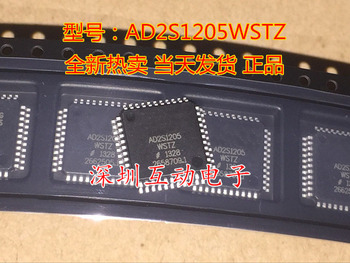 Freight free 10PCS/lot AD2S1205WSTZTR AD2S1205WSTZ AD2S1205WST AD2S1205 QFP44