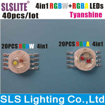 40PCS/LOT RGBY and RGBW 4 color 4 in 1 TianXin Brand TYANSHINE RGBW/A 4in1 Chips high light lights - SALE ITEM All Category