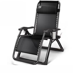 A1Convertible Heavy Duty leżak przenośne meble ogrodowe krzesło plażowe składany fotel do domu/biura przerwa w południe|Krzesła plażowe|   -