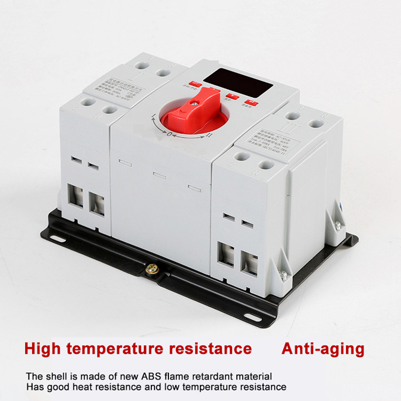 Intelligent 2P ATS 63A single phase dual power automatic transfer switch with fire forced switching active