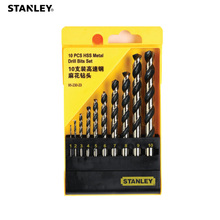 Stanley 10pcs multi-purpose self centering drill bits combination set 1mm to 10mm steel wood hole HSS twist drills multi-bit kit screwdriver bits set screwdriving bit set multi purpose drill bit set with hss steel bits masonry drill bits wood drill bi