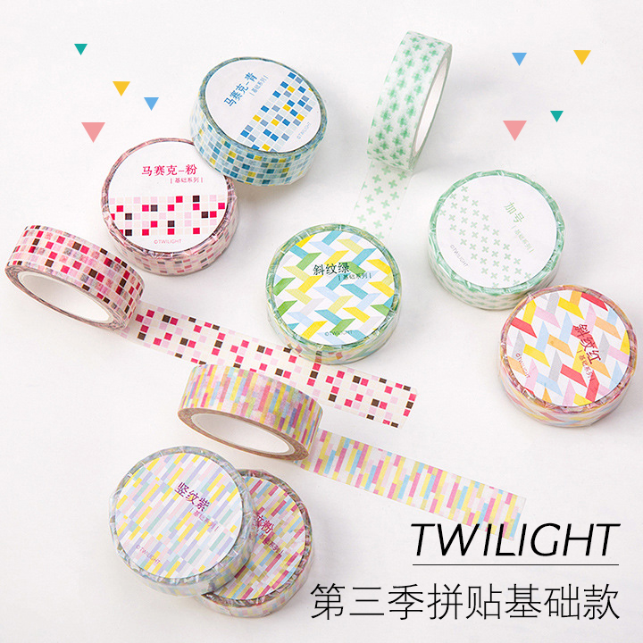15MM*8M 1 Roll Mosaic Basic Colors Japanese Washi Tape Masking Tape Adhesive Tape DIY Decorative Sticker-18 Designs to Choose furuyama m ando modern minimalism with a japanese touch taschen basic architecture series
