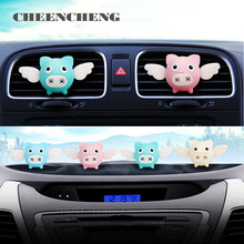 Car scented perfume Auto air conditioning Clip small pig Pendant Perfume ventilation diffuser decoration holder air freshener