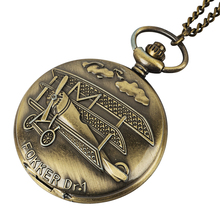 Vintage Bronze Quartz Pocket Aircraft Roman Watch Necklace Pendant Men Women Pocket Watches Gift Reloj De Bolsillo цена