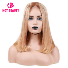 Hot Beauty Hair Bob Lace Front Wigs Brazilian Virgin Hair Human Hair Wig Silky Straight 4