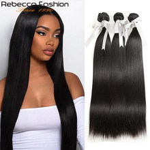 Rebecca Peruvian Straight Hair Bundles Deals 8 To 28 30 Inch Natural Black Non Remy Human Hair Extensions Free Shipping(China)