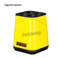 Automatic Egg roll machine electric Egg Boiler Cup Omelette Breakfast maker Non stick Kitchen Cooking Tool 220V /50hz 500w 1pc