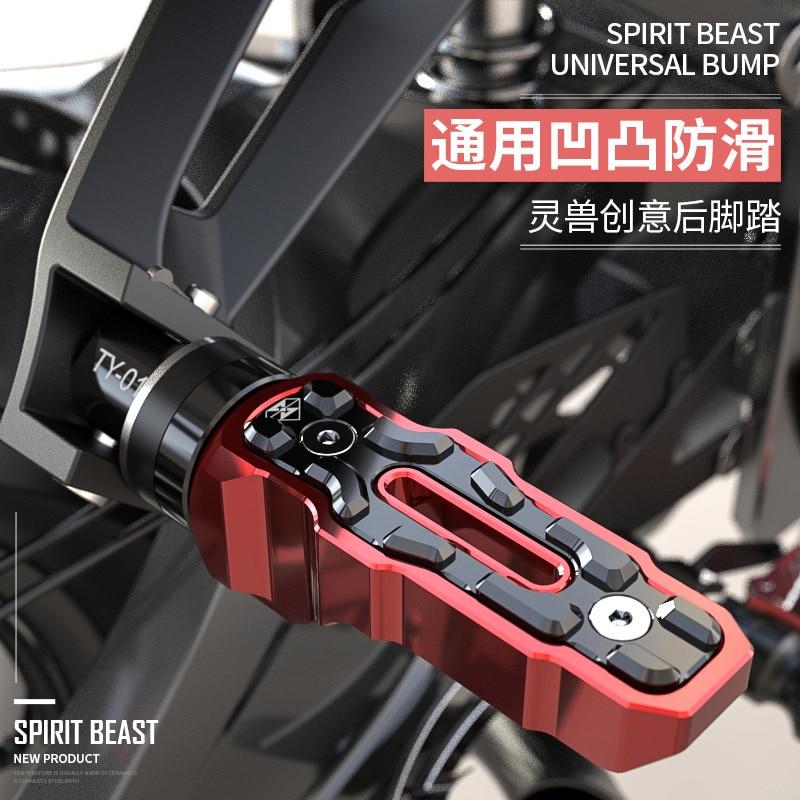 Pédale moto rcycle arrière pied trépied universel modifié tout-terrain voiture décoration moto personnalité créative en alliage d'aluminium arrière pied