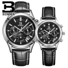 Binger Brand Classic Simple High Quality Lady Quartz Wristwatches B Leather Strap font b Watch b