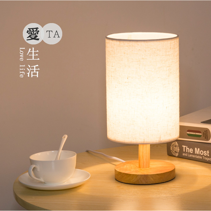 Modern table lamp wooden base book table lights desk night light e27 holder retro bedside lamp lampshade for home bedroom decor