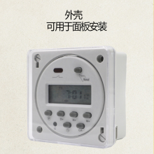 CN101B microcomputer time control switch B type wiring 24V110V timer normally open normally closed double contact automatic open
