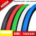 Kenda 700C велосипедные шины 700 * 28C шины K193 цветные прочные шины