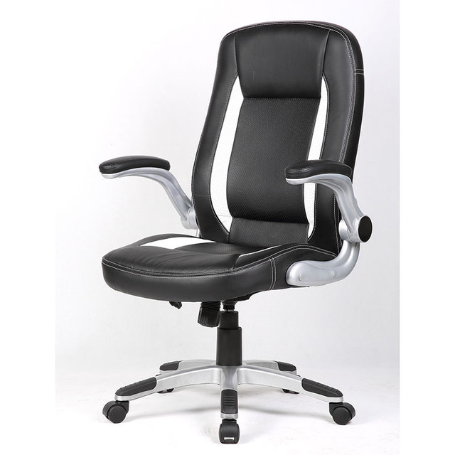 black leather office chair high back amazon covers and bows computer 360 degree swivel streamlined racing seat adjustable height home furniture