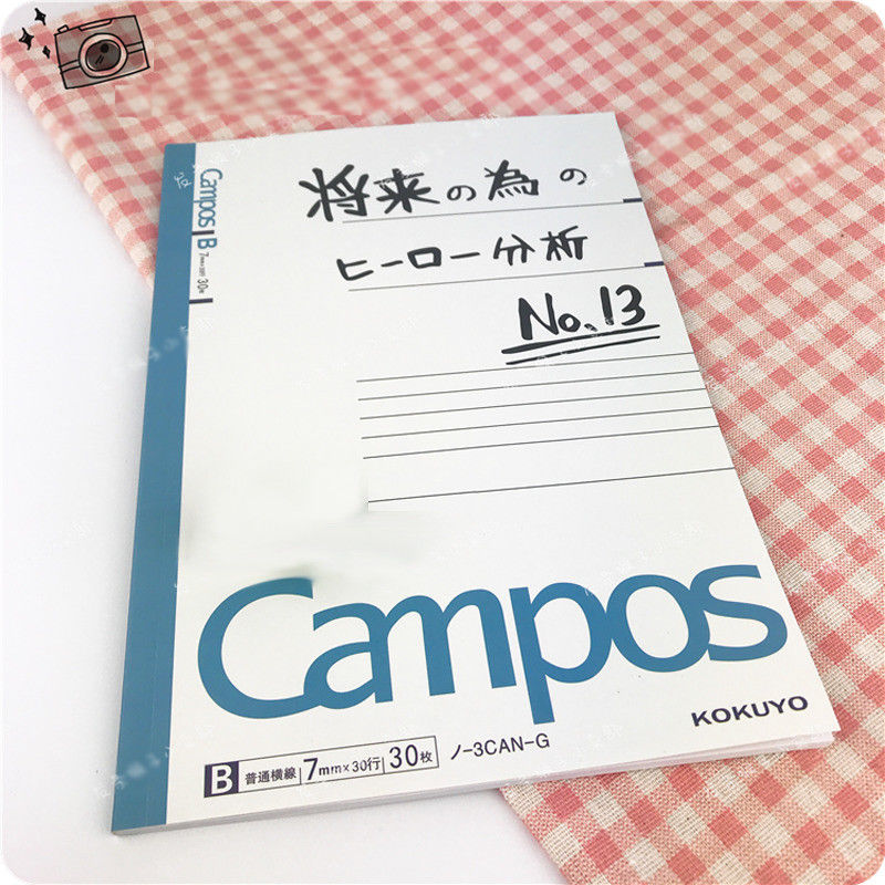 Boku no Hero Academia My Hero Academia Midoriya Izuku Cosplay Notebook