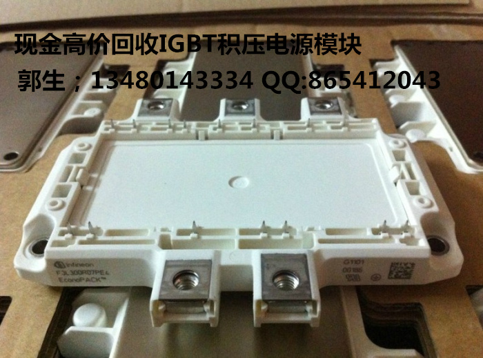 High recovery of cash. power IGBT power module F3L200R07PE4/F3L300R07PE4