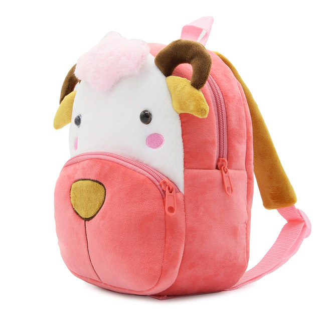 Online Shop Plush Children Backpacks Kids Kindergarten School Bags