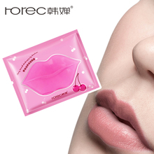 hot deal buy rorec cherry lip mask lip film & balm collagen  moisturizing exfoliating lips care essentials  scrub lip treatment nourishing