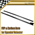New Car Accessories Real Carbon Fiber Side Skirts Bottom Line For Hyundai Veloster Car Styling