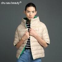 ChuSauBeauty 2017 Mới Parka Jacket Phụ Nữ Thời Trang Coat Độn Bông Outwear Chất Lượng Cao Ấm Parka winter quần áo cho phụ n
