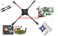 RC FPV X525 4 axis QuadCopter Glass Friber Folding Kit combo ARF KK Flight Board Multicopter