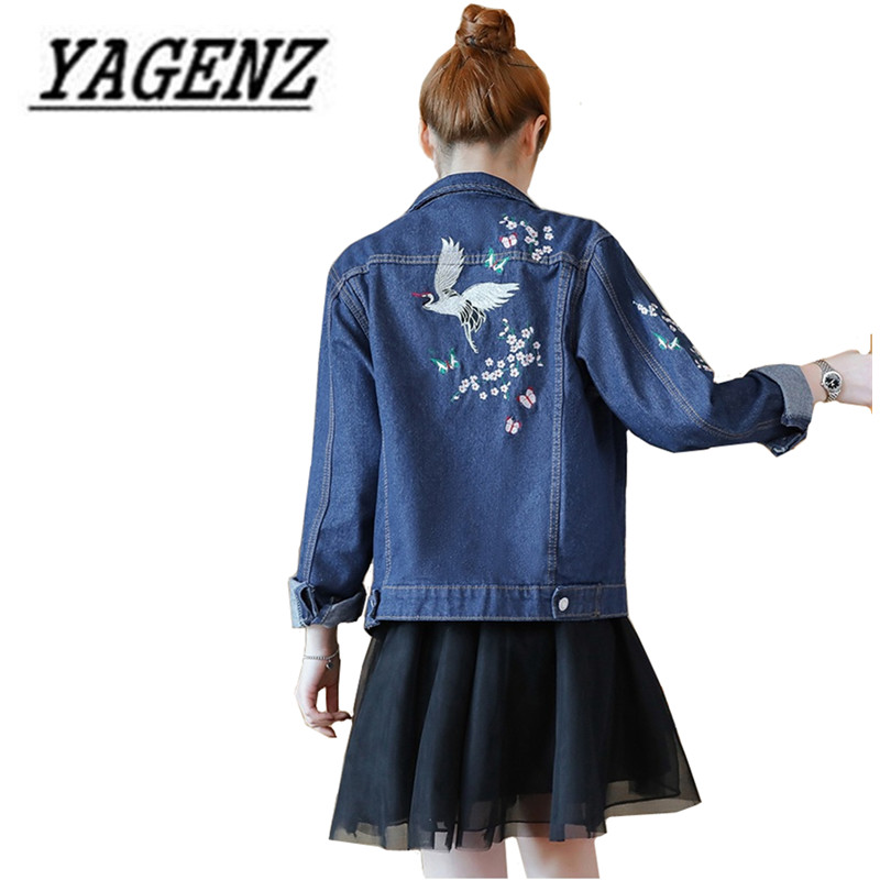 Spring Vintage Denim   Jacket   Women   Basic   Coat Loose Long sleeve Embroidery Casual Jeans   Jacket   Student Outerwear Single-breasted