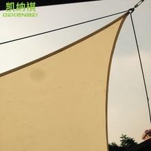 5 x 5 x 7 M pcs Customized Waterproof Polyester fabrice Triangular Sun Shade Sail for
