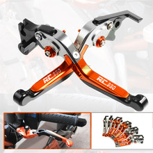 Motorbike Brake  CNC Adjustable Folding Extendable Clutch Levers Set For KTM RC390 2013-2016 2014 2015 Up with logo