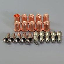 Trafimet S75 электрода PR0117x10pcs, сопло PD0114 x10pcs, Завихритель PE0112x1pc, сохраняя крышка PC0114 X1pcs, cagespacer CV0076x1pc