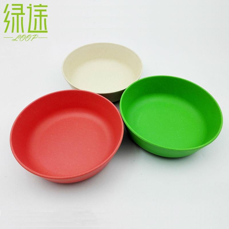 App Store Kitchen Bowl
