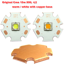 Lamp 20mm Chip Flashlight