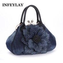 Брендовая 3D джинсовая сумка на плечо с цветами розы, тисненая Красивая Женская Повседневная сумка, модные сумки-мессенджеры для девушек, винтажная сумка