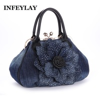 Brand 3D denim roses flowers shoulder bag embossed Beautiful Women Casual handbag fashion girl messenger bags dress Vintage Bag