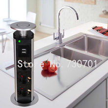 (Ship from Russia) 16A 220V Pull Pop Up Socket Kitchen with 3 EU Power Plug 2 USB Charging Phone for Office Desk Hidden