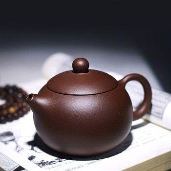 Yixing Famous ZiSha Teapot Pure Hand Handmade Purple Mud Teapot 199 Ball Hole Xi Shi Pot Home Kung Fu Tea Set