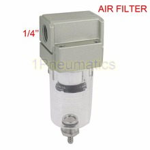 Free Shipping AF2000 02 Compressor Pressure Regulator Pneumatic Air Filter 1 4 Inch Ports Female