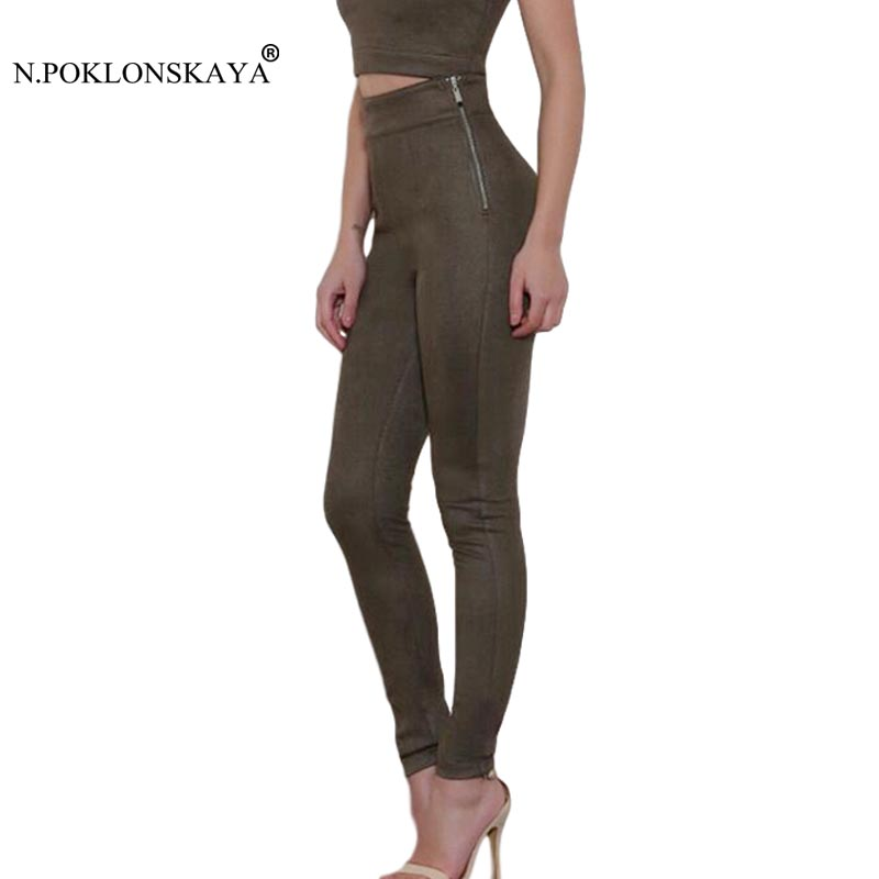 N.POKLONSKAYA Suede Trousers Women Winter Warm Pencil Pants High Waist Sexy Skinny Leggings Ladies Elastic Slim Vintage Pants