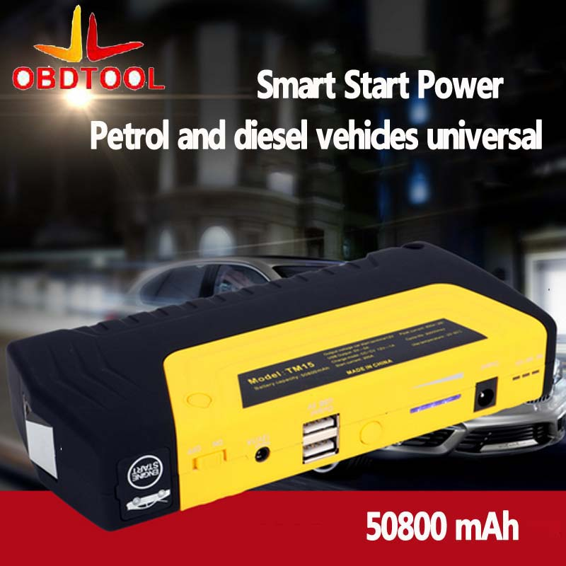 2017 Best Mini Portable Car Jump Starter 50800mah Emergency Start 12V for Petrol Engine Multi-Function Power Bank Battery Yellow high capacity car jump starter mini portable emergency battery charger for petrol