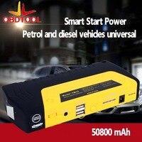 2017 Best Mini Portable Car Jump Starter 50800mah Emergency Start 12V for Petrol Engine Multi-Function Power Bank Battery Yellow