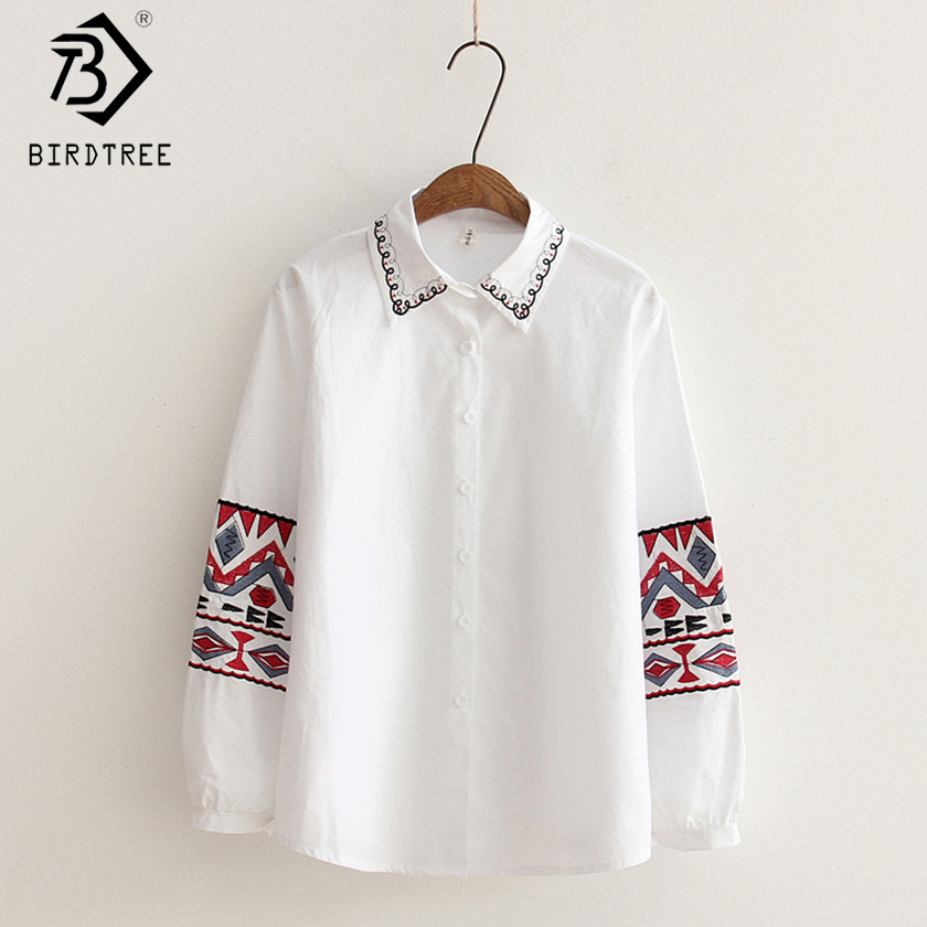 New 2017 Autumn   Blouses   White   Shirt   Ethnic Style Vintage Latern Sleeves Korean Women Casual Embroidery Top Female   Shirt   T79721A