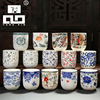 TANGPIN Large Capacity Blue And White Ceramic Tea Cup Coffee Cups Porcelain Chinese Kung Fu Teacup