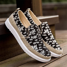 New Loaf shoes flower cloth set foot mens lazy low to help canvas casual fashion sneakers men