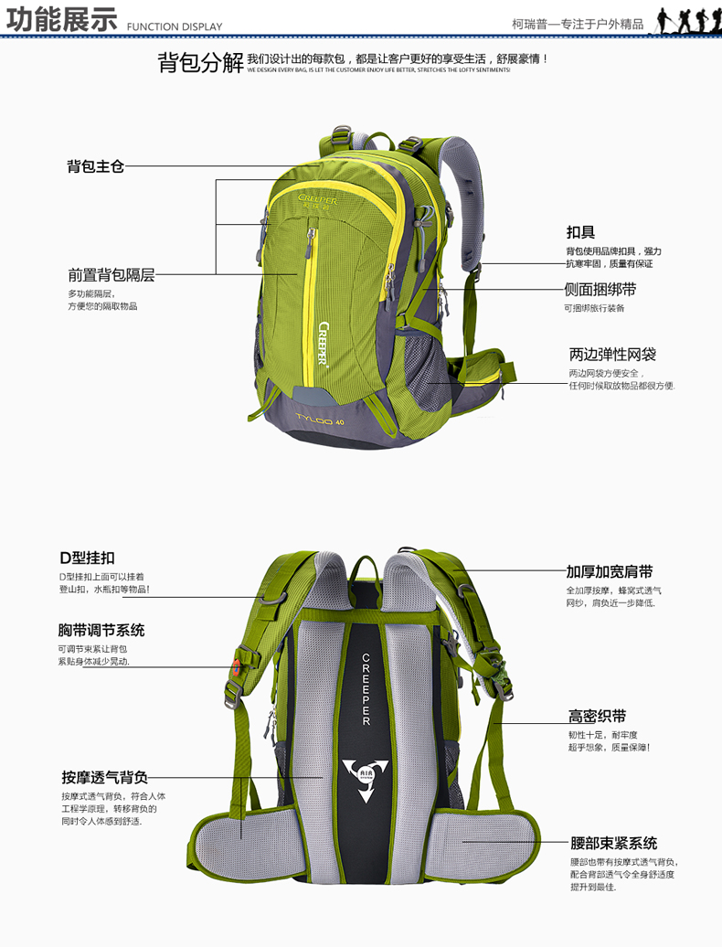 climbing bag